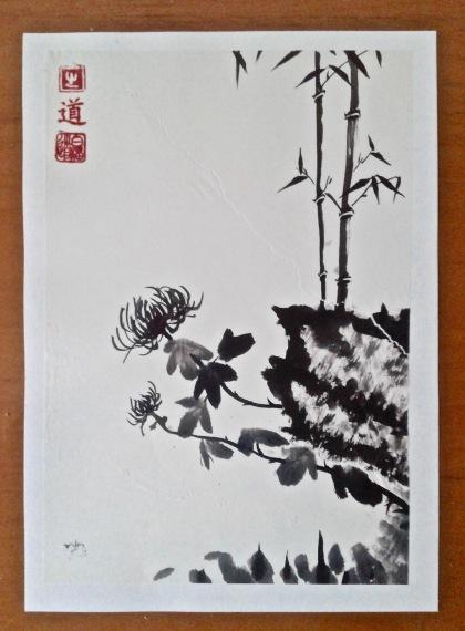 20160408_201400 (1)